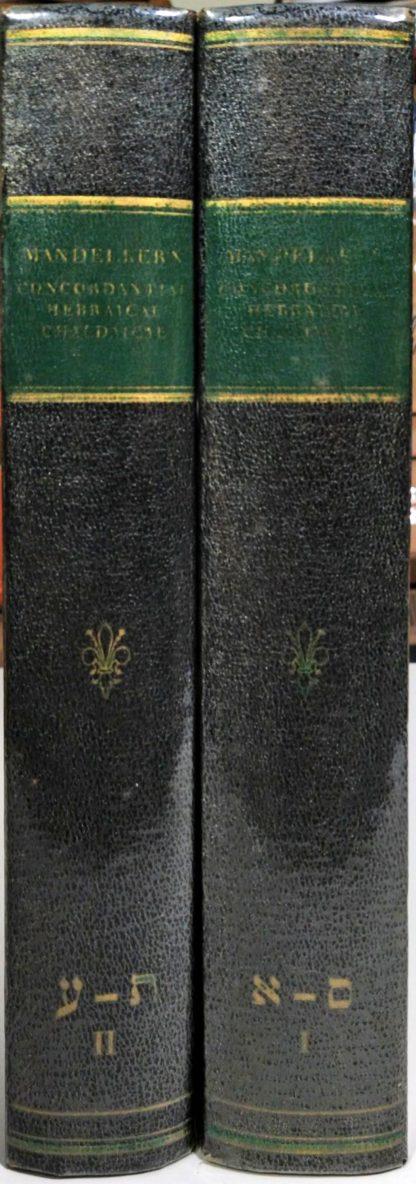 Veteris Testamenti Concordantiae – Hebraicae Atque Chaldaicae – 2 Vol.